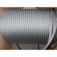 Câble en acier galvanise diamètre 9  longueur 50 métres SN° 678
