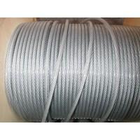Câble galvanisé  diamètre 8 avec gaine  plastique de 10 mm longueur 50 métres SN° 678-1