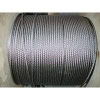Câble en acier inox  diamètre 6 longueur 50 métres SN° 679