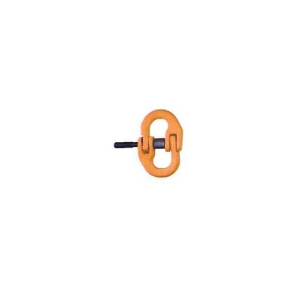 Maille d'accouplement pour chaîne de 10 SN°690-0002