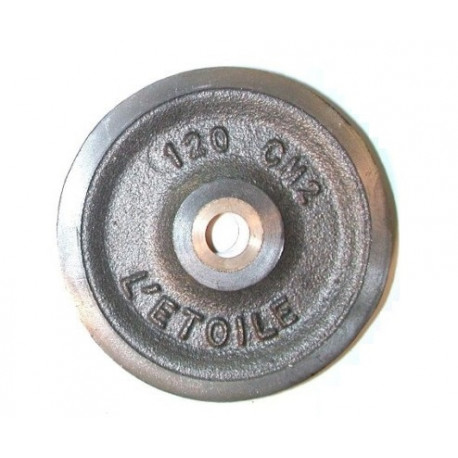 Réa acier de 203 CM usiné bague bronze SN° 911 2