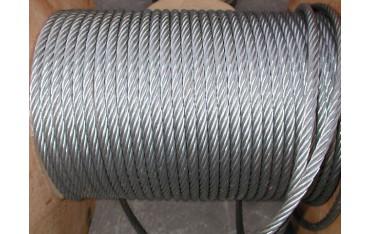 Câbles galvanisés SN° 678