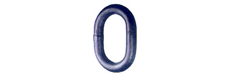 Anneau ovale SN° 606 BRUT